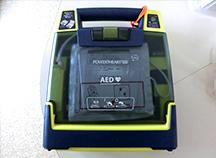AED(自動対外式除細動器)